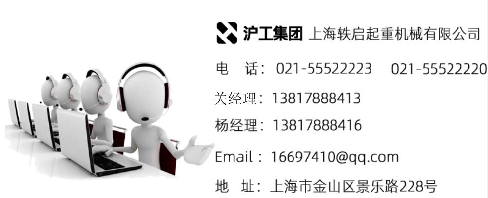 微信图片_20201012095501副本副本副本.jpg